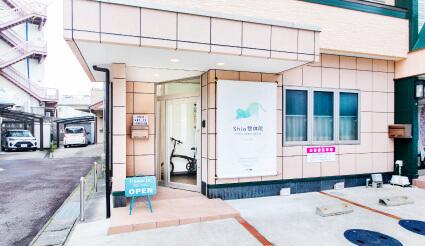 Shio整体院の外観・駐車場